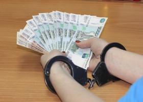 Corruption money.