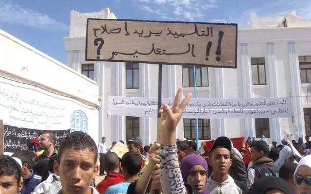 لماذا أفلس التعليم في تونس؟