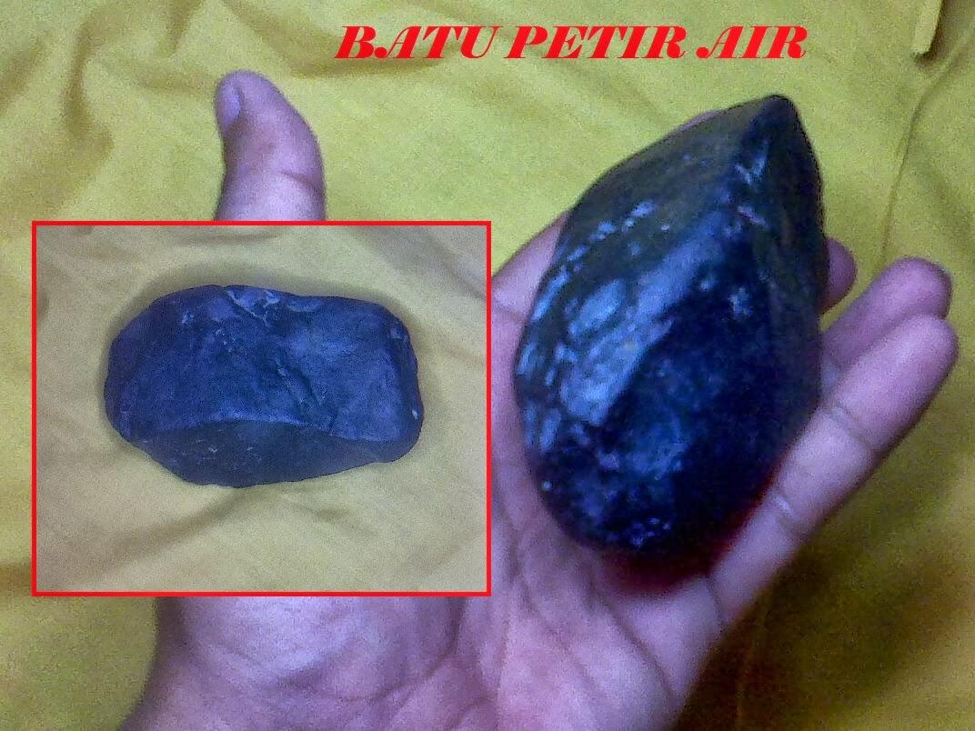 Mistik-ajaib.blogspot.com: RARE ITEM!!!!!!!!!!! KETULAN