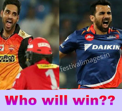 Sunrisers Hyderabad (SRH) and Delhi Daredevils (DD)