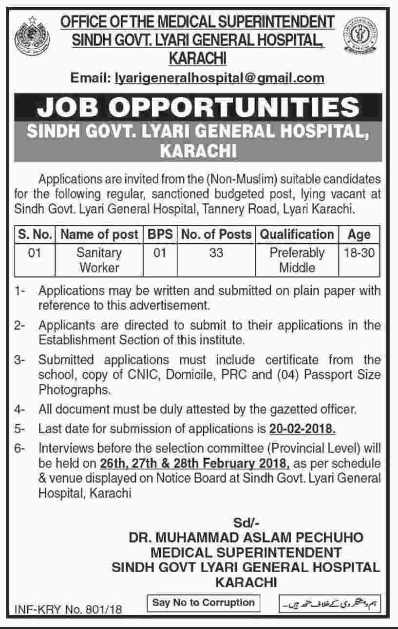 Govt Lyari General Hospital New Jobs announced in Sindh, 2018 Latest Advertisements