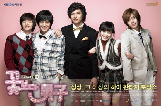 Dorama Boys Before Flowers