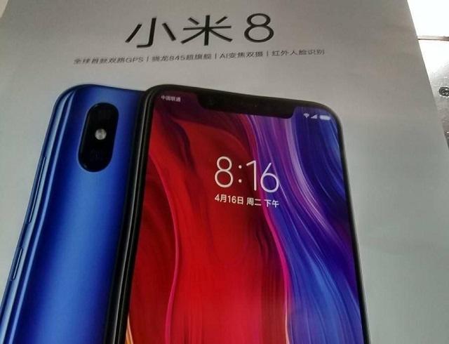Xiaomi-Mi-8-brings-AR-emoji