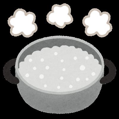 料理の「沸かす」のイラスト