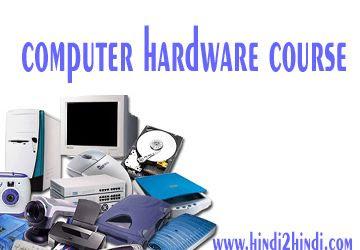https://www.hindi2hindi.com//2018/09/computer-hardware-course-kya-hai-kaise-seekhe-.html