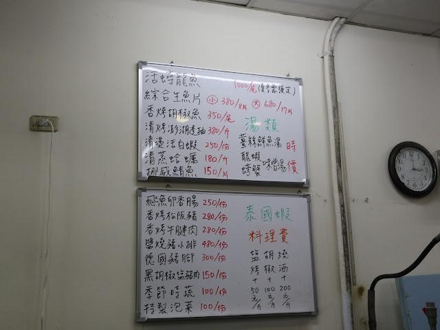 IMG 1575 - 二訪東港活海產│現點現撈,每樣餐點都超級新鮮,必點龍蝦味噌鍋