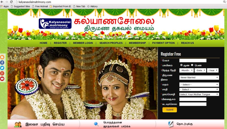 tamil christian matrimony