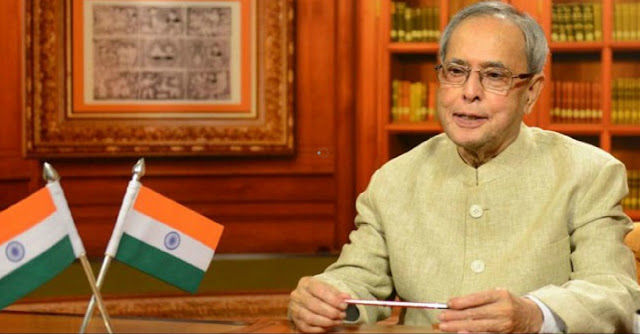 Live Speech On 15th August By Indian President Pranab Mukherjee
