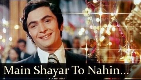 Main Shayar To Nahin Guitar Chords - Bobby