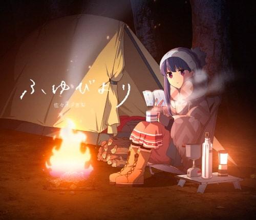 Ending Anime Yuru Camp Full Version