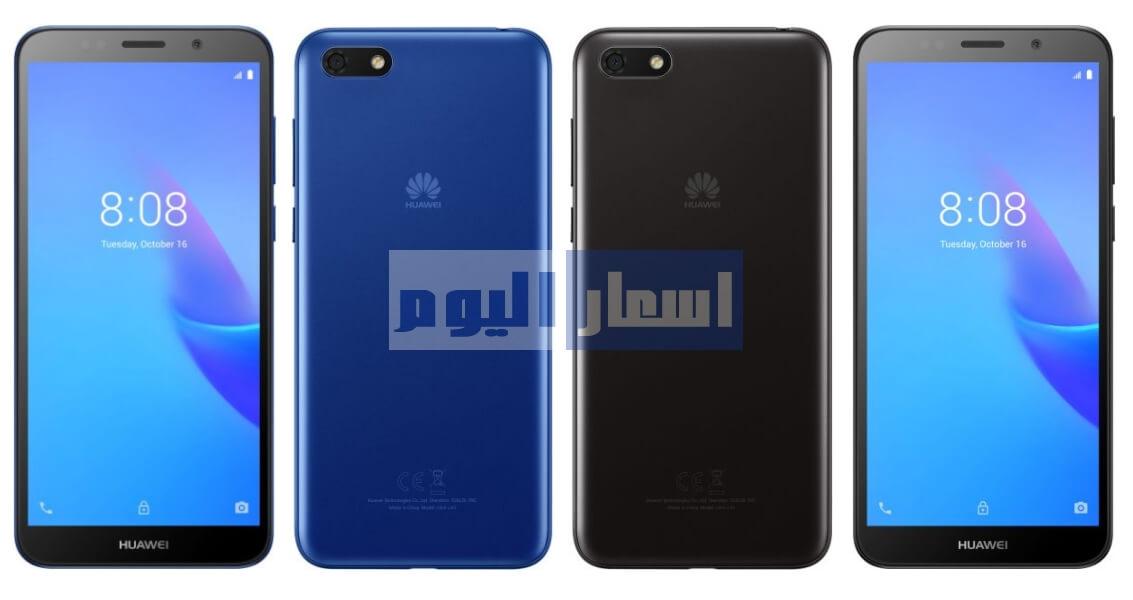 سعر ومواصفات Huawei Y5 lite 2019