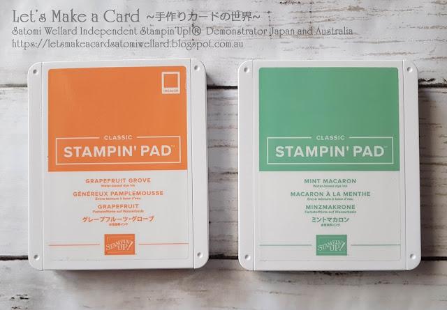 In Color2018-2020 and Color Revamp Satomi Wellard-Independent Stampin'Up! Demonstrator in Japan and Australia, #su, #stampinup, #cardmaking, #papercrafting, #rubberstamping, #stampinuponlineorder, #craftonlinestore, #papercrafting, #onstage #incolr2018-2020 #colorrevamp #スタンピン #スタンピンアップ #スタンピンアップ公認デモンストレーター #ウェラード里美 #手作りカード #スタンプ #カードメーキング #ペーパークラフト #スクラップブッキング #ハンドメイド #オンラインクラス #スタンピンアップオンラインオーダー #スタンピンアップオンラインショップ #動画 #フェイスブックライブワークショップ #オンステージ #カラーリバンプ