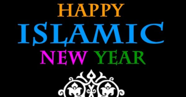 Islamic New Year 2017 Wallpaper Download Vinny Oleo Vegetal Info