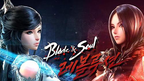 blade and soul revolution apk