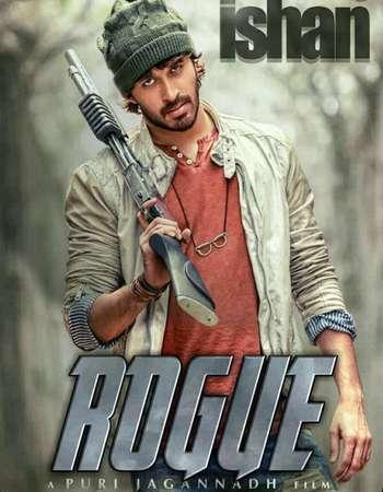 Rogue 2017 Hindi Dual Audio 200MB UNCUT HDRip HEVC 480p