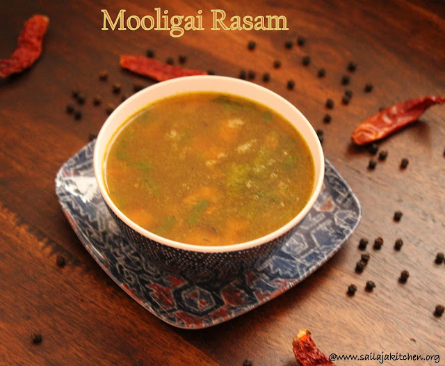 Mooligai Rasam / Herbal Rasam / Indian Herb Soup