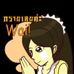 Songkran & Chinese New Year
