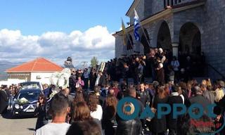 Ο επίλογος της τραγωδίας στην Κυπαρισσία: Το τελευταίο αντίο στον 15χρονο