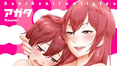 [Manga] ヌキヌキファミリーセックス〜母と姉と妹と僕とセックス〜 [Nukinuki Family Sex ~Haha to Ane to Imouto to Boku to Sex~] RAW ZIP RAR DOWNLOAD