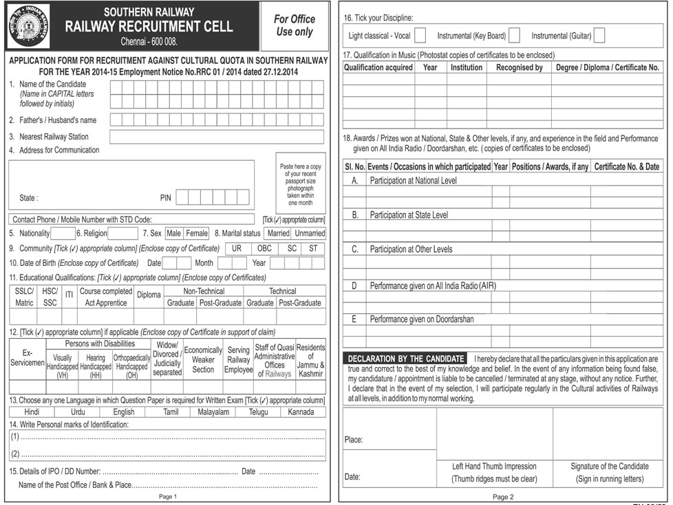 Southern Railway Cultural Quota Recruitment 2015 Application Form