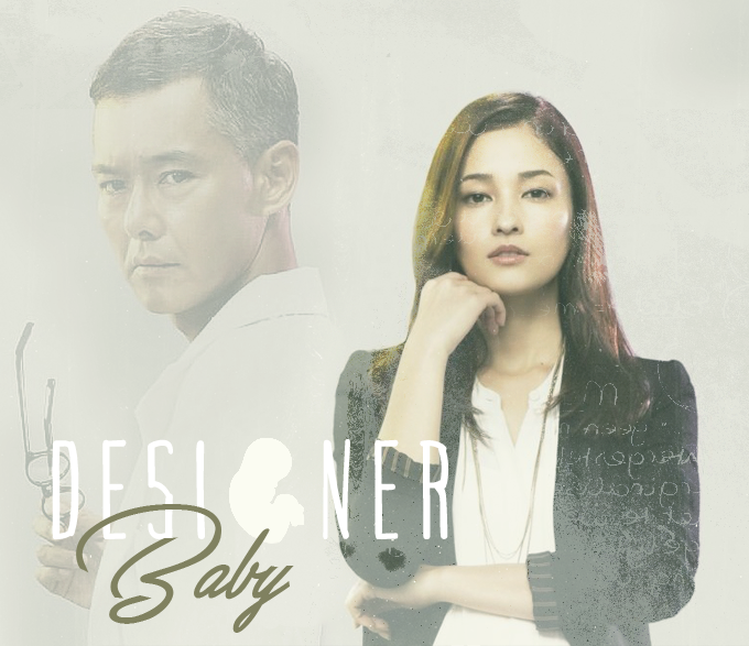 Designer Baby ❈ COMPLETE