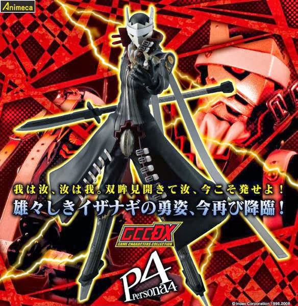 FIGURE IZANAGI Game Characters Collection DX PERSONA 4 MEGAHOUSE