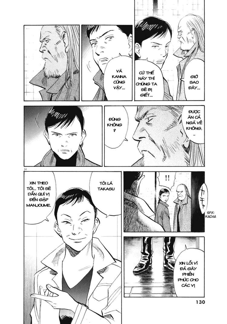 20th Century Boys chapter 221 trang 27