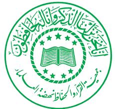 lambang Jam'iyyatul Qurra' wal-Huffadh