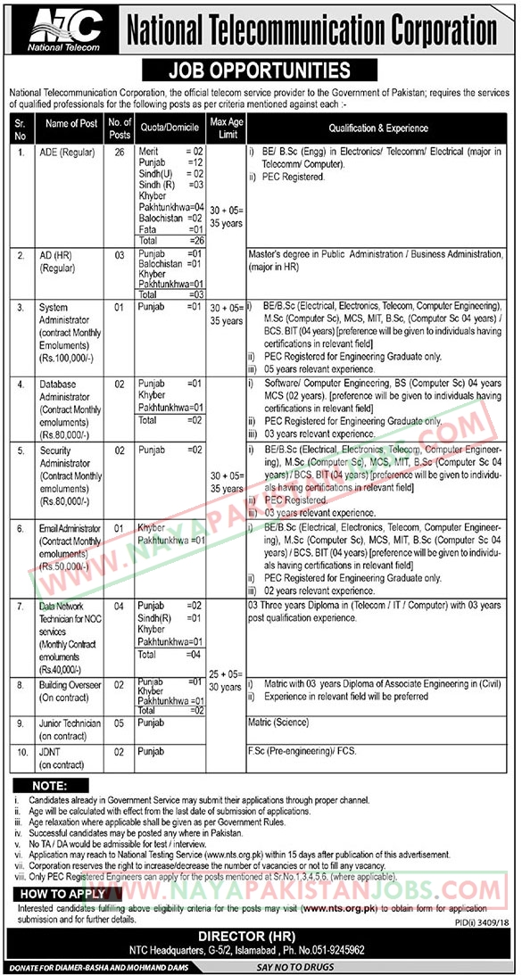 NTC Jobs 2019, NTS Jobs Application Form , NTC National Telecommunication Corporation Jobs Jan 2019 | NTS