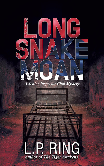 Long Snake Moan, author LP RING cover designed by Kura Carpenter,