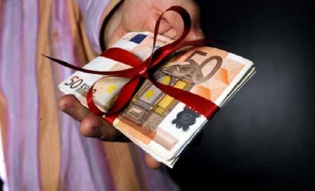 Όλα όσα πρέπει να ξέρετε για το δώρο Χριστουγέννων- Πως υπολογίζεται;