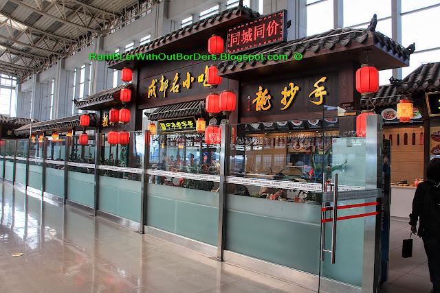 ChengDu Snack Food Stall, ChengDu Airport, Sichuan, China
