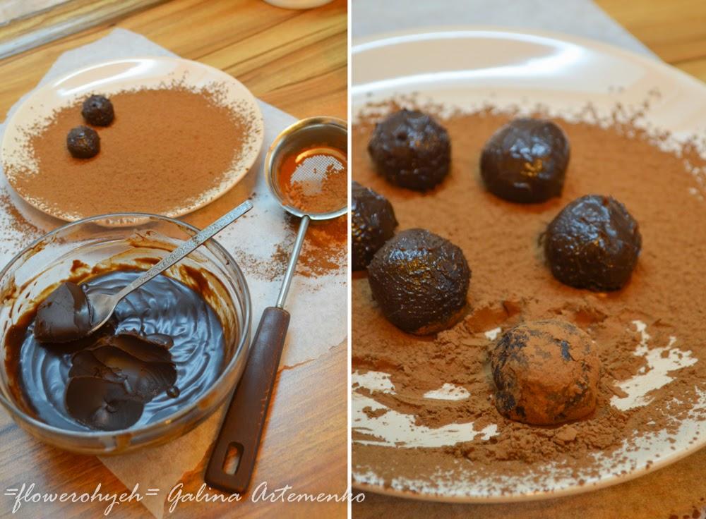 обваливание трюфелей в какао