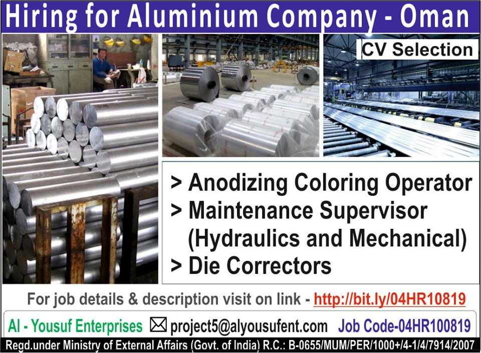 Hiring for Aluminum Company in Oman