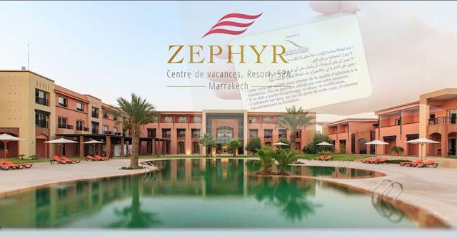 هذه مميزات المركب السياحي zephyr  الخاص برجال التعليم  بمراكش و الأثمنة