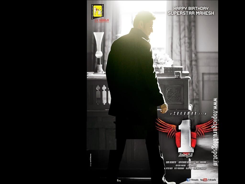 1 NENOKKADINE MOVIE WALLPAPERS ~ INDIAN FILMS
