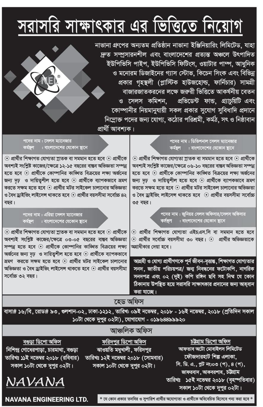 Navana Engineering Limited Job Circular 2018