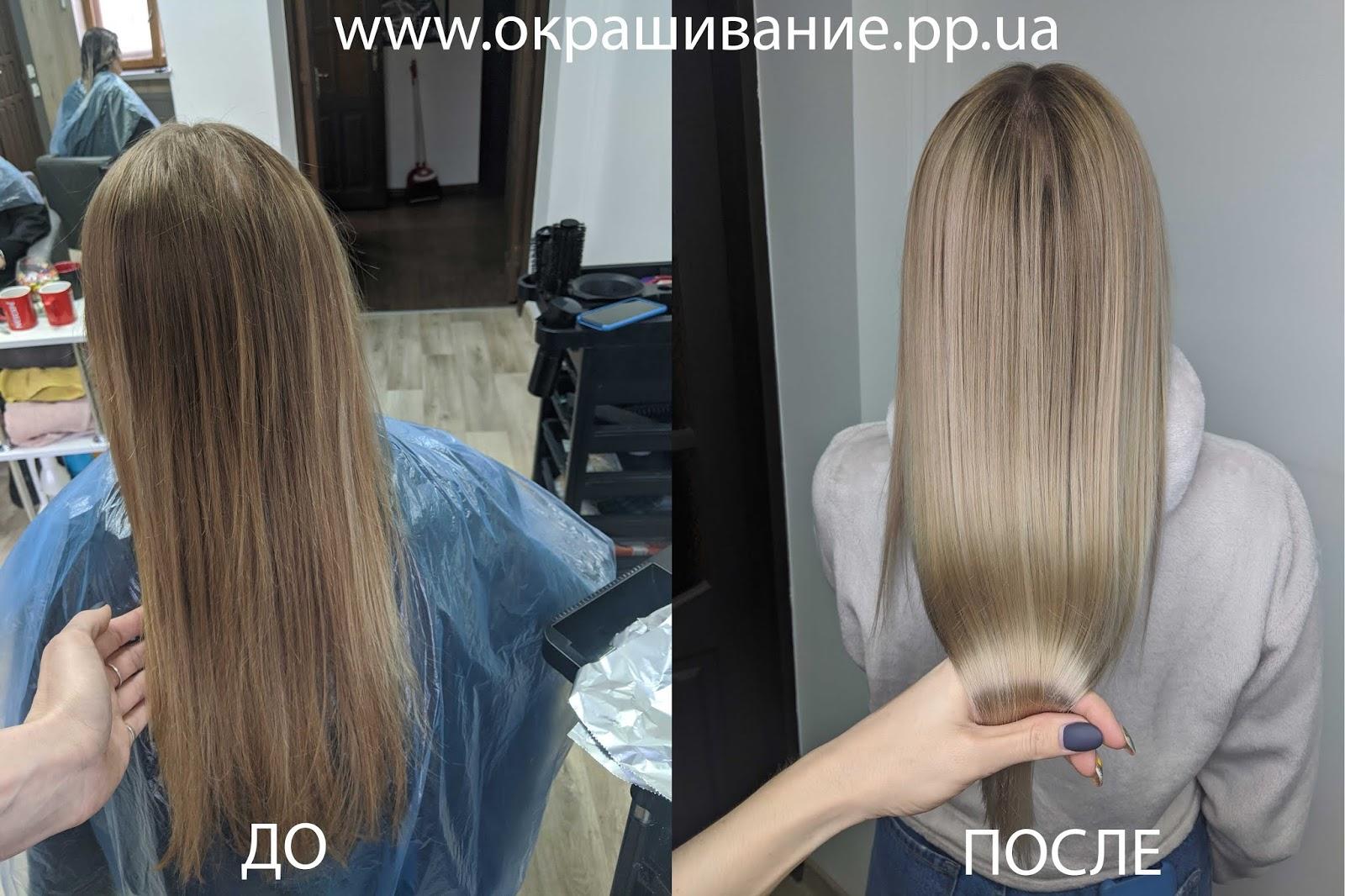 Покраска волос до и после