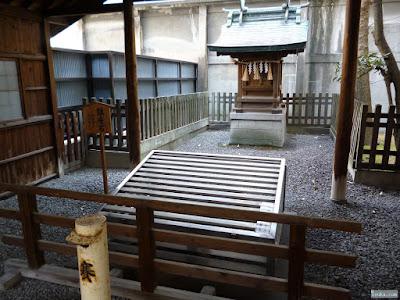 坐摩神社行宮鎮座石
