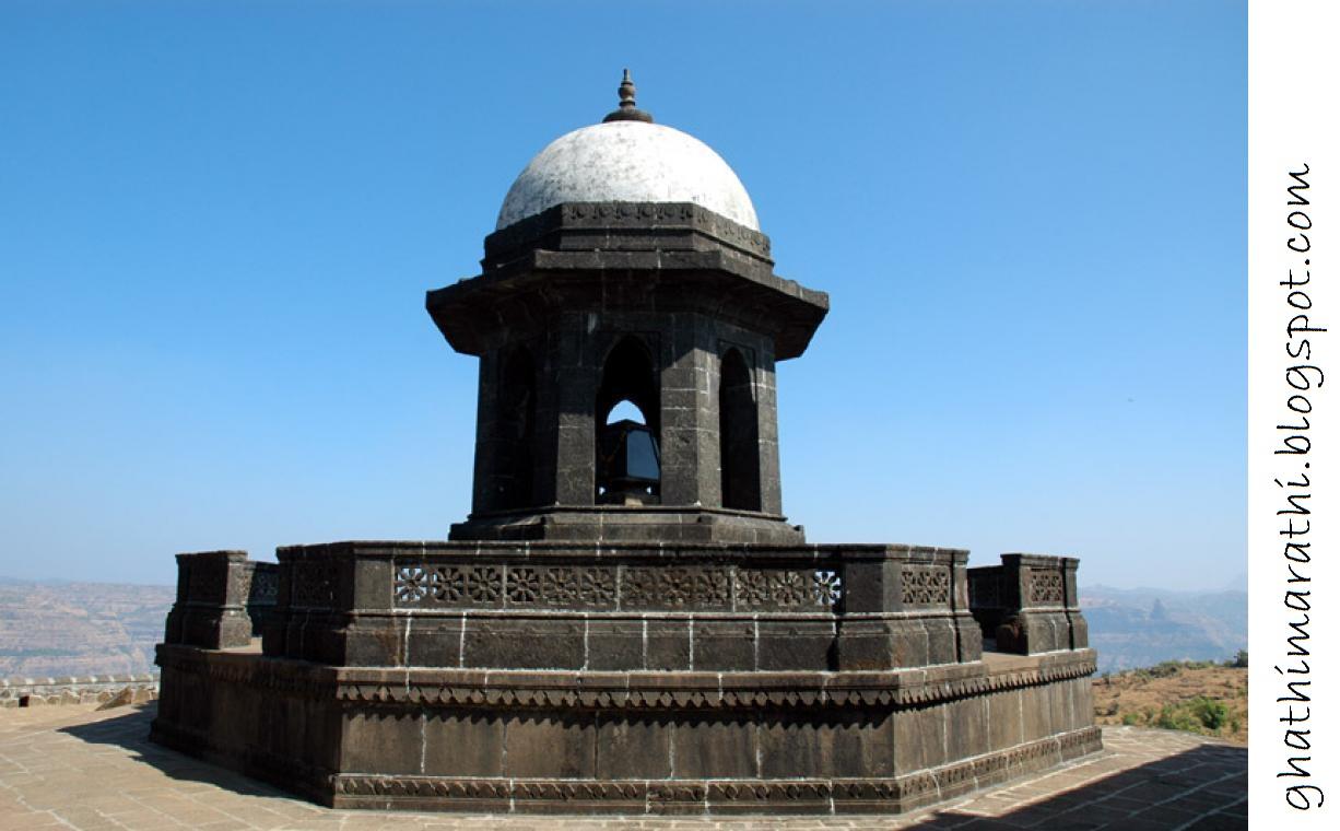 shivaji maharaj raigad fort photo images wallpapers gallery marathi kavita sms jokes