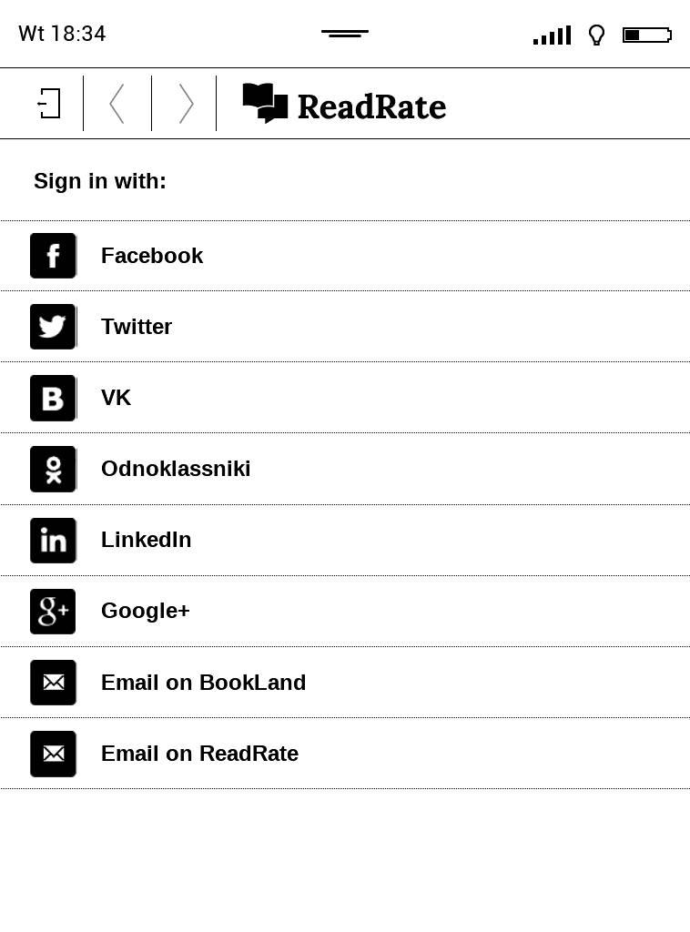 PocketBook Touch Lux 4 – opcje logowania do aplikacji ReadRate