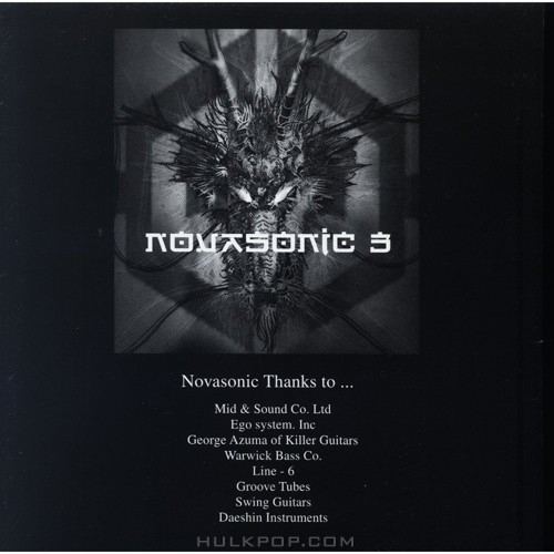 Novasonic – Vol.3 Home
