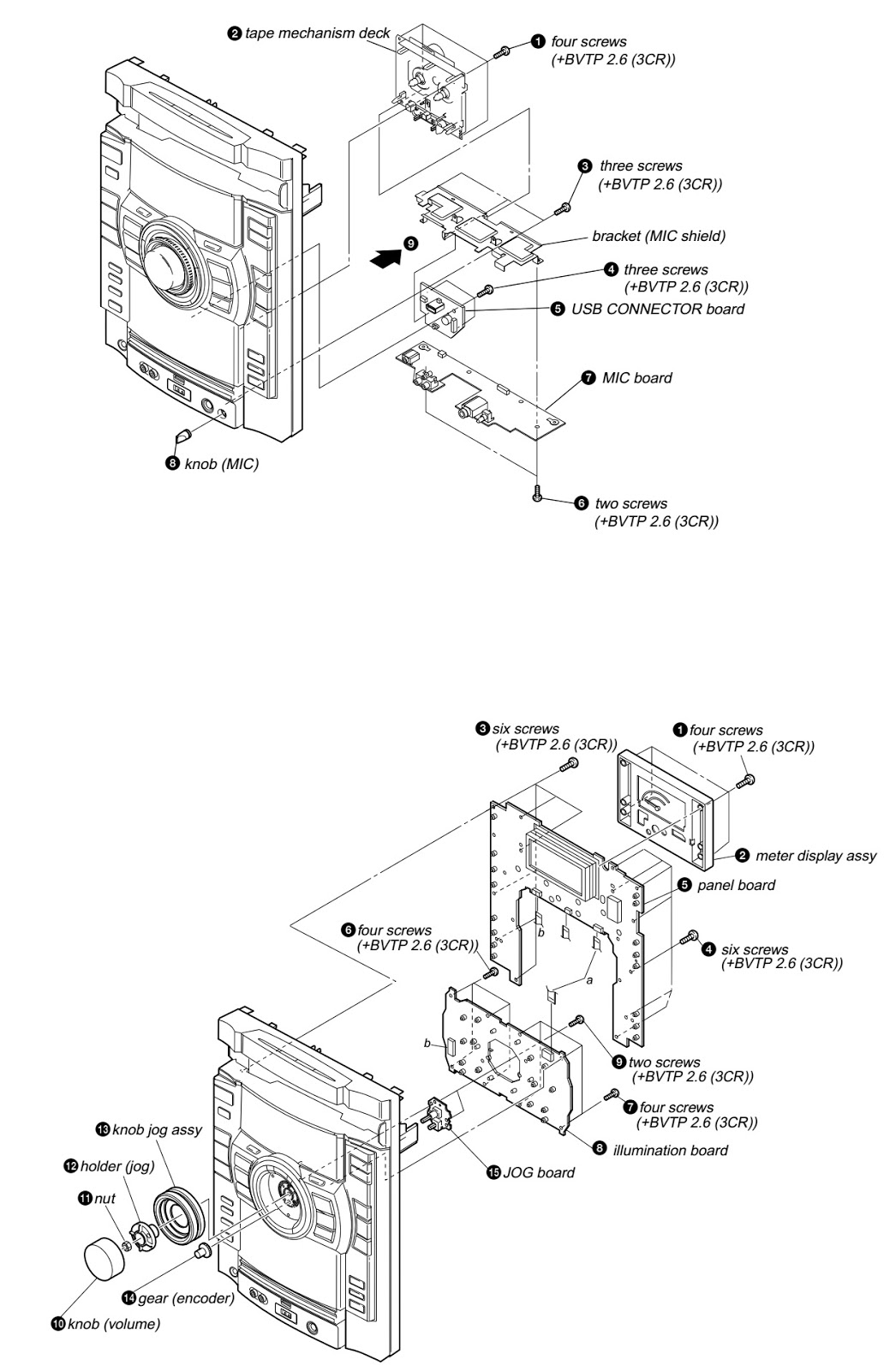 how to disassemble hcd