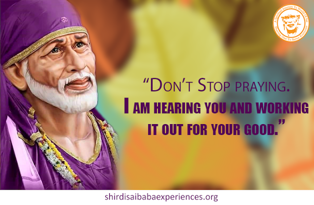 Please Baba Help Me - Anonymous Sai Devotee