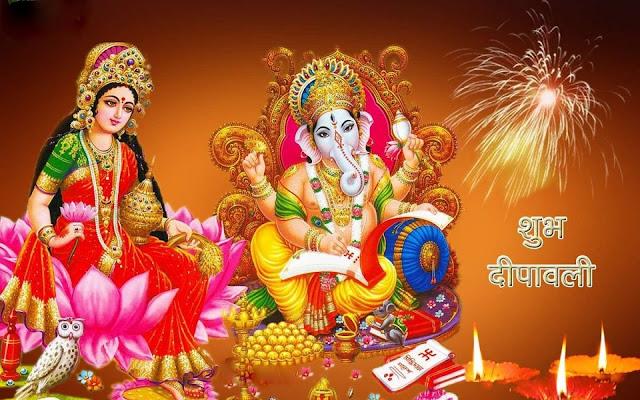 Best Subha Diwali  Wallpaper For MacBook