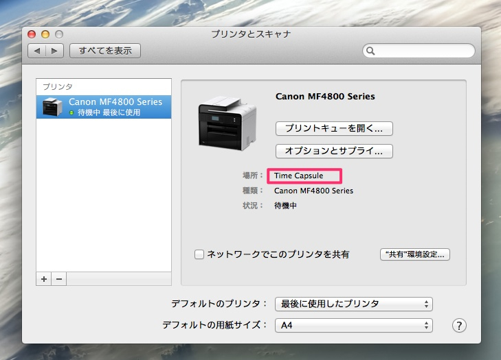 air mac time capsule ファームウェア