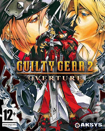 GUILTY GEAR 2 -OVERTURE-