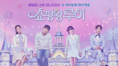 Shopping_King_Louie_Subtitle_Indonesia