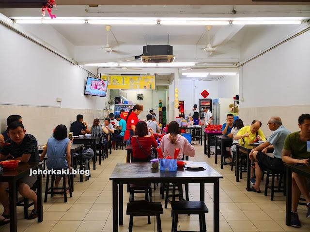 Restoran-HW-Wanton-Mee-Pelangi-JB-海威雲吞面