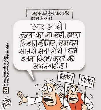 congress cartoon, narendra modi cartoon, price hike, cartoons on politics, indian political cartoon